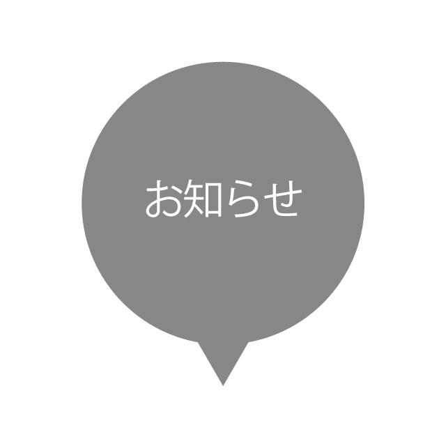 【新機種】iPhone11シリーズ・スマホケースご注文受付開始